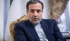 عراقجي: إيران ستواصل خفض التزاماتها النووية حتى تحقيق مصالحها