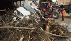 العاصفة برايان تضرب ايرلندا ومدن بريطانية وتسبب اضرار جسيمة