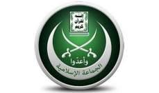 الجماعة الإسلامية دعت لإطلاق ناجي: طرابلس تشهد له بفكره المعتدل ومواقفه المشرفة