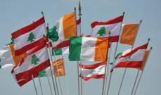 3جرحى لبنانيين بهجوم ساحل العاج والسفارة تطلب من اللبنانيين عدم التجول