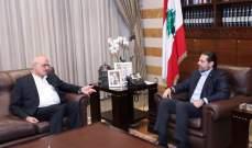 معلومات الـLBCI: لقاء مطول بين الحريري وخليل موفدا من بري تناول الوضع الحكومي