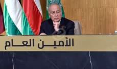 أبو الغيط: من المبكر الحديث عن دعوة سوريا للعودة إلى الجامعة العربية