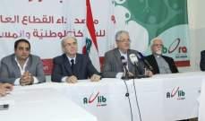 خضرا: لضرورة العمل على وقف السياسية الفئوية بالجامعة اللبنانية