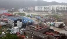 13 قتيلا و16 مفقوداً نتيجة مرور الإعصار ليكيما في الصين