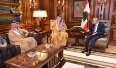 بري التقى العلولا والبخاري في مكتبه بالمجلس النيابي وعرضوا للعلاقات الثنائية