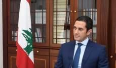 سفير لبنان في سلطنة عمان: الجالية تتبرع بـ170 ألف دولار لدعم لبنان