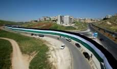 العاصمة الأردنية تسعى لدخول موسوعة غينيس بعلم طوله 2132 متراً