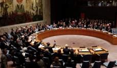 جلسة طارئة لمجلس الأمن الثلاثاء لمناقشة نتائج قمة طهران بشأن إدلب