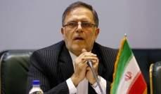 مسؤول ايراني: اميركا تعرقل مسار التطبيع المصرفي مع اوروبا
