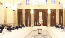 دياب يترأس اجتماع اللجنة الوزارية لوضع آلية جديدة للتعيينات الإدارية