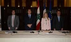 الطبش: لبنان على السكة الصحيحة بالنسبة لمستوى الأمن النووي والإشعاعي والبيولوجي