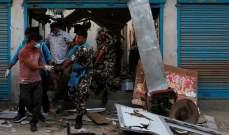 ثلاثة قتلى وستة جرحى جراء انفجارين في العاصمة النيبالية