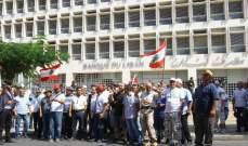 """مصادر لـ """"الجمهورية"""": التحركات الأخيرة التي طاوَلت مرافق حيوية مثل مصرف لبنان مشبوهة"""