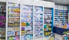 أصحاب الصيدليات أعلنوا الإقفال التحذيري الثلثاء: لاعتماد التوزيع العادل للأدوية بين الصيدليات