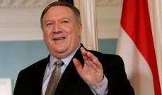بومبيو: مهمتنا فيما يتعلق بإيران هي تفادي حدوث حرب