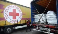 النشرة: قافلة مساعدات أممية دخلت إلى مخيم الركبان للنازحين السوريين