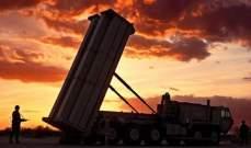 """البنتاغون يعلن الفوز بصفقة لتسليح السعودية ترفع قيمة منظومة """"ثاد"""" الصاروخية"""