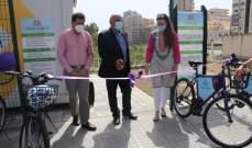 """بلدية صور افتتحت مشروع الدراجات الهوائية """"دور بصور"""""""