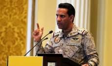 التحالف العربي: الحوثيون خطفوا قاطرة بحرية بجنوب البحر الأحمر
