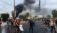 متظاهرون طالبوا الحكومة العراقية بإلغاء إغلاق المراكز التجارية