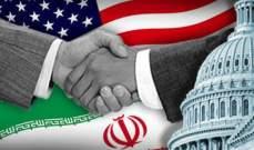 هل تقرب التطورات في الخليج الحوار الأميركي الإيراني؟