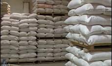 نقيب الافران للنشرة: المطاحن لا تسلم الطحين الذي يستخدم بغير صناعة الخبز اللبناني لأنه تم رفع الدعم عنه