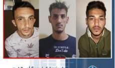قوى الأمن: توقيف فلسطينيَّين وسوري حاولوا سرقة سيارة أجرة واعتدوا على السائق