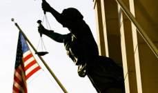 القضاء الأميركي أسقط إحدى تهم الشرطي المسؤول عن مقتل جورج فلويد