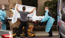 تسجيل 1200 وفاة بكورونا في الولايات المتحدة خلال 24 ساعة