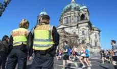 اعتقال 6 مشتبهين بتخطيطهم لهجوم أثناء ماراثون برلين