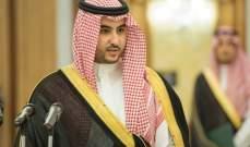 نائب وزير الدفاع السعودي: على المجتمع الدولي منع توريد السلاح إلى إيران