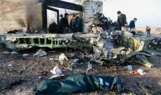 النائب العام الإيراني أمر بالتحقيق الكامل في قضية سقوط الطائرة الأوكرانية