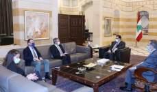 دياب بحث مع وفد برلماني أوروبي بمساعدات الاتحاد للبنان بعد انفجار بيروت