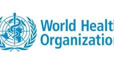 منظمة الصحة حذرت من احتمال كبير لظهور متحورات من