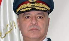 قائد الجيش للعسكريين: وعيكم بالتعاطي مع هذه الأزمة فوّت الفرصة على المصطادين بالمياه العكرة
