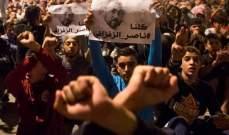 """السلطات المغربية نقلت سجناء من """"حراك الريف"""" إلى شمال البلد"""