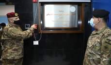 قائد الجيش افتتح قسم العمليات الجراحية بالمستشفى العسكري المركزي