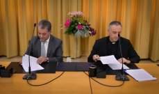 ابرام اتفاقيتي تعاون بين الجامعة الأنطونيّة وجامعة فرانش-كونتيه الفرنسية