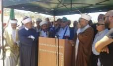الجماعة الاسلامية نظمت اعتصام تضامني مع المسجد الاقصى في شبعا