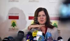 هل تُضحّي واشنطن ببعض حلفائها في لبنان لإعادة المصداقيّة لسلاح العقوبات؟
