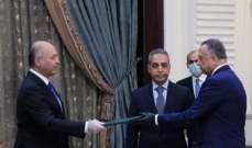 الرئيس العراقي يدعو الكتل السياسية لحسم ملف تشكيل الحكومة