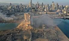 وفاة زوجة سفير هولندا في لبنان متأثرة بإصابتها في انفجار بيروت