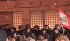 المتظاهرون أمام مصرف لبنان أعلنوا إعتصامهم المفتوح