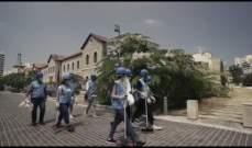 أساتذة وطلاب كليّتي الفنون والآداب بالجامعة اللبنانية يشاركون بمسح الاضرار ببيروت