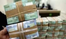 مصدر مصرفي للجمهورية: نمر بأزمة سياسية ستنعكس على الوضع الاقتصادي