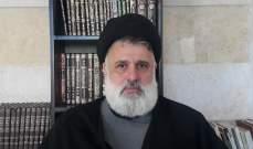 علي عبد اللطيف فضل الله: لرفع الحمايات السياسية والطائفية