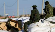 التلفزيون الإثيوبي: العثور على 70 مقبرة ببلدة في تيغراي