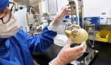 شركة فرنسية تبيع للمرة الأولى قلبا اصطناعيا من صنعها في إيطاليا