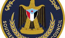 المجلس الانتقالي الجنوبي:من العجلة إتهام الحوثيين بالهجوم على مطار عدن