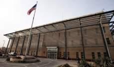 """""""سكاي نيوز"""": قرار إغلاق السفارة الأميركية في بغداد قد يصدر غدا"""